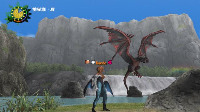 File:MHFO Mira Lv3 Dragon Halk 3.png