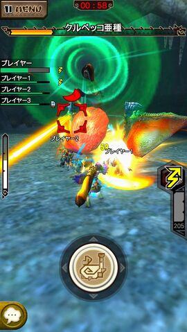 File:MHXR-Crimson Qurupeco Screenshot 003.jpg