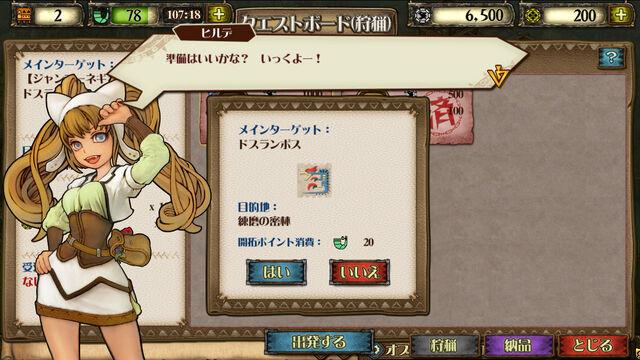 File:MH-M-Screenshot 040.jpg
