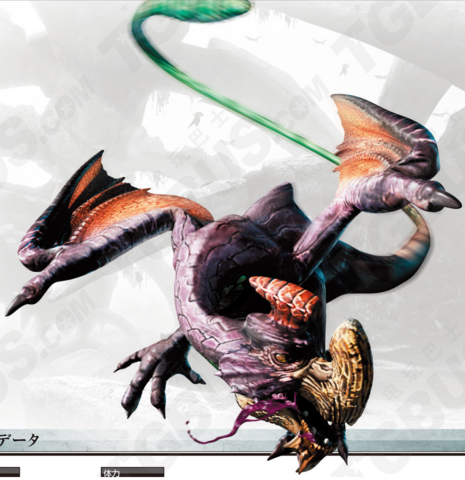 File:MH4-Purple Gypceros Render 001.png