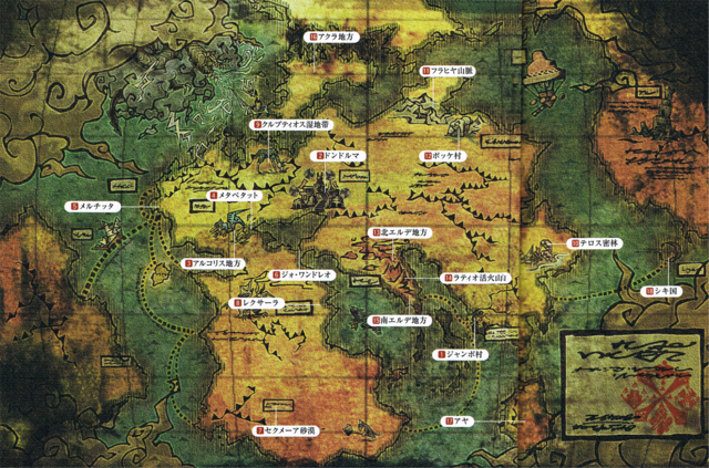 File:MonHun-WorldMap.png