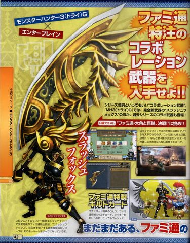 File:MH3G-Collaboration Famitsu Slash Fox.jpg