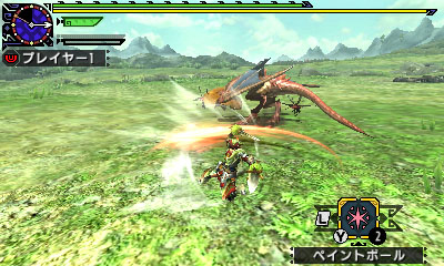File:MHGen-Yian Kut-Ku Screenshot 003.jpg