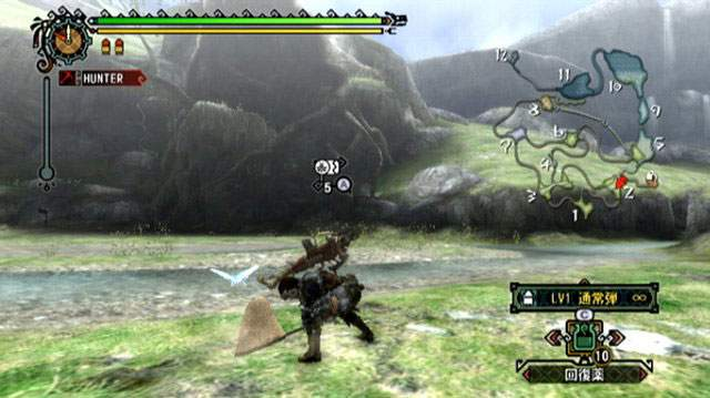 File:Mh3bug.jpg