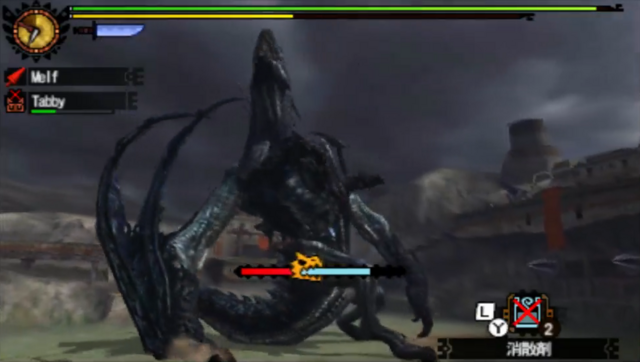 File:MH4U-Gogmazios Screenshot 002.png