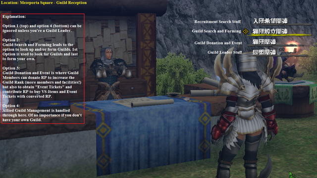 File:MHFO Guild Reception Main Menu Explanation.png