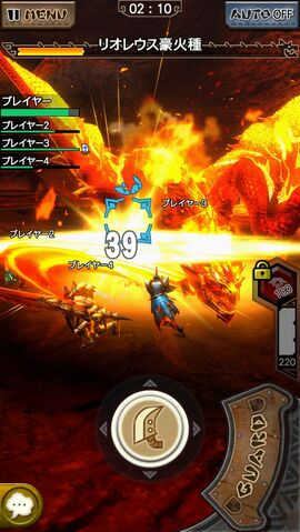 File:MHXR-Flame Rathalos Screenshot 002.jpg