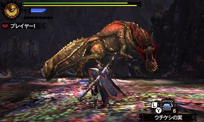 File:MH4U-Savage Deviljho Screenshot 001.jpg