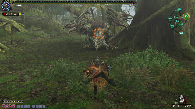 File:FrontierGen-Rathian Screenshot 012.jpg