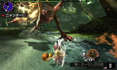 File:MHGen-Yian Kut-Ku Screenshot 008.jpg
