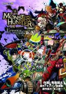 MH Episode Volume 3