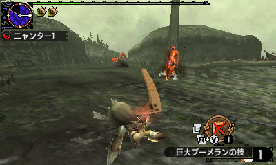 File:MHGen-Iodrome Screenshot 003.jpg