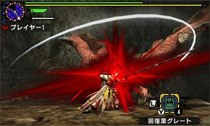 File:MHGen-Rathalos Screenshot 003.png
