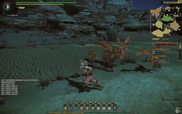 File:MHO-Gendrome Screenshot 009.jpg