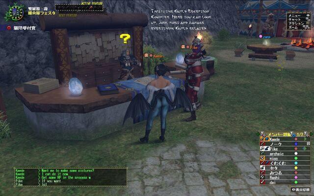 File:MHFO Guild Reception Counter.jpg