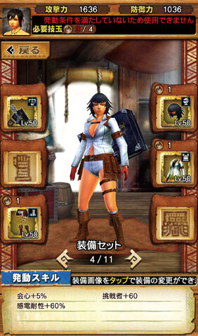 File:MHXR-Devil May Cry Female Equipment.jpg