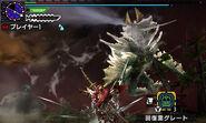 MHGen-Amatsu Screenshot 009