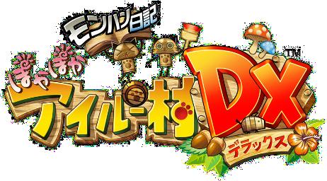 File:Logo-MHDFVDX JP.png