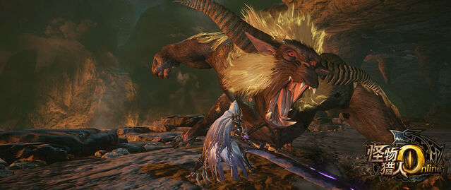 File:MHO-Rajang Screenshot 004.jpg