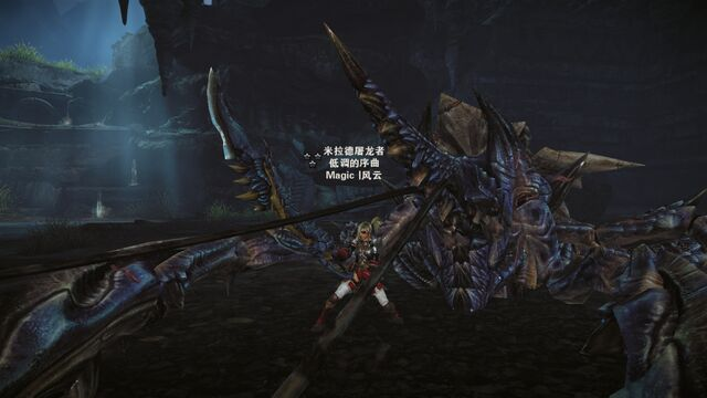 File:MHO-Shogun Ceanataur Screenshot 019.jpg
