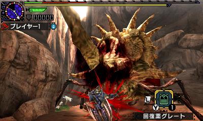 File:MHGen-Hyper Daimyo Hermitaur Screenshot 004.jpg