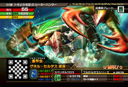 MHSP-Seltas Queen Adult Monster Card 001