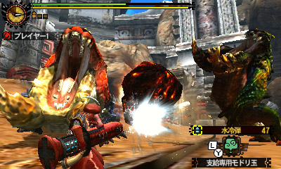 File:MH4U-Tetsucabra and Berserk Tetsucabra Screenshot 003.jpg