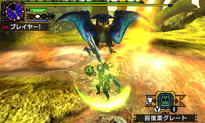 File:MHGen-Malfestio Screenshot 015.jpg