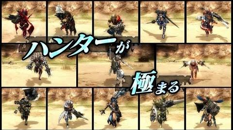 MHF-Z Extreme Style (極ノ型) TGS Demo Previews