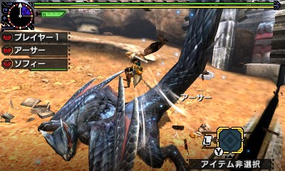 File:MHGen-Nargacuga Screenshot 007.jpg