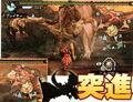 Thumbnail for version as of 05:12, September 3, 2010