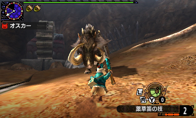 File:MHGen-Bulldrome Screenshot 001.jpg