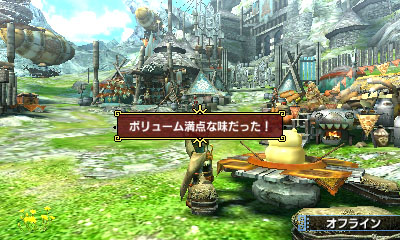 File:MHGen-Bherna Screenshot 016.jpg
