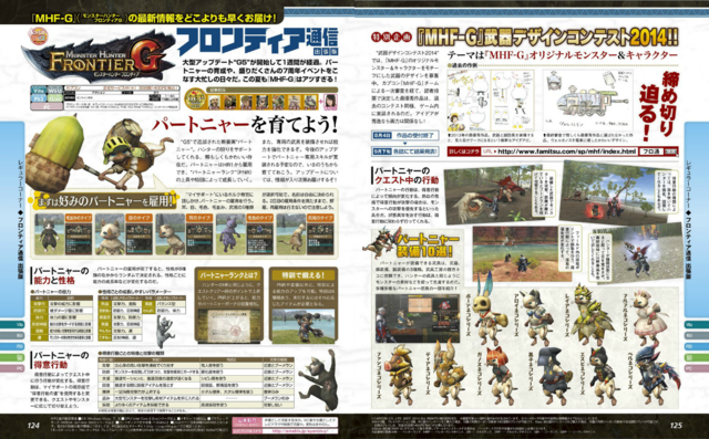 File:FrontierGen-Famitsu Scan 08-14-14 001.png