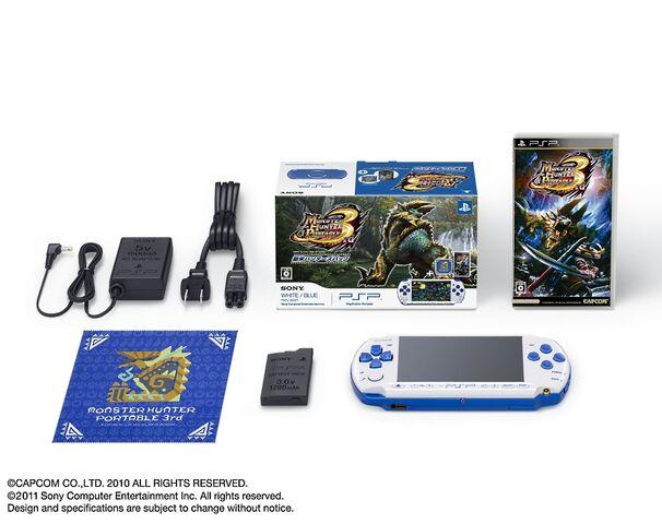 File:Hardware-MHP3 PSP 003.jpg