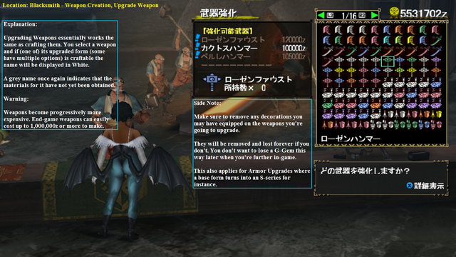 File:MHFO Blacksmith Weapon Creation Upgrade Weapon Breakdown.png
