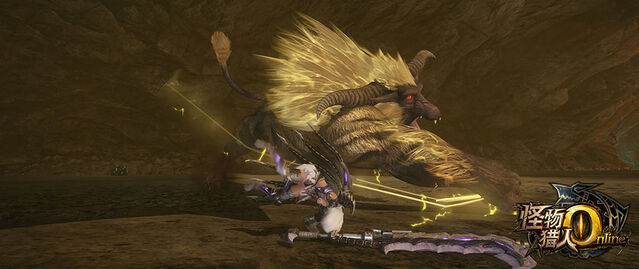 File:MHO-Rajang Screenshot 002.jpg