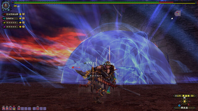 File:MHFG-Fatalis Screenshot 032.jpg