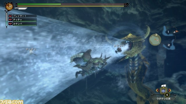 File:MH3U-Goldbeard Ceadeus Screenshot 001.jpg