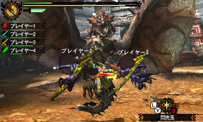 File:MH4U-Rathalos Screenshot 001.jpg