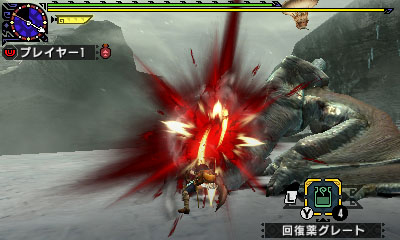 File:MHGen-Khezu Screenshot 002.jpg