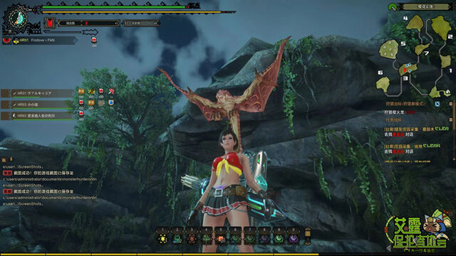 File:MHO-Pink Rathian Screenshot 012.jpg