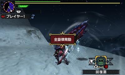 File:MHGen-Gameplay Screenshot 037.jpg
