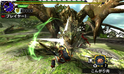 File:MHGen-Rathian Screenshot 002.jpg