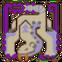 FrontierGen-Barioth Icon