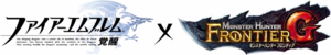 Logo-Fire Emblem Awakening x MHFG