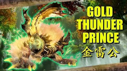 Monster Hunter Generations (X) The Thunderlord Zinogre