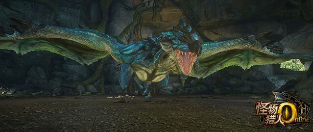 File:MHO-Azure Rathalos Screenshot 001.jpg