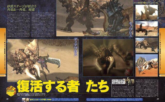 File:Famitsu 5-8-2014 Scan 005.jpg