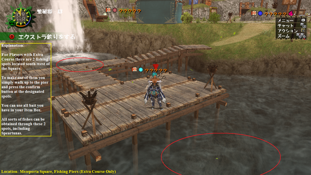 File:MHFO Mezeporta Square Fishing Piers.png